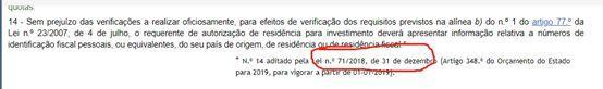一篇文章看懂:葡萄牙SEF公布首次开档最新要求