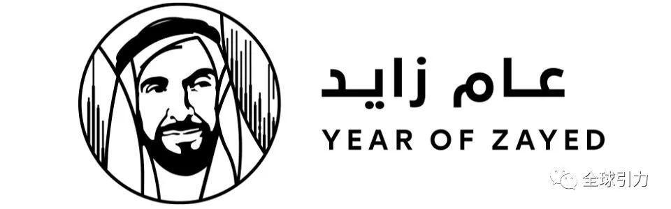 2018迪拜大事,你知多少?