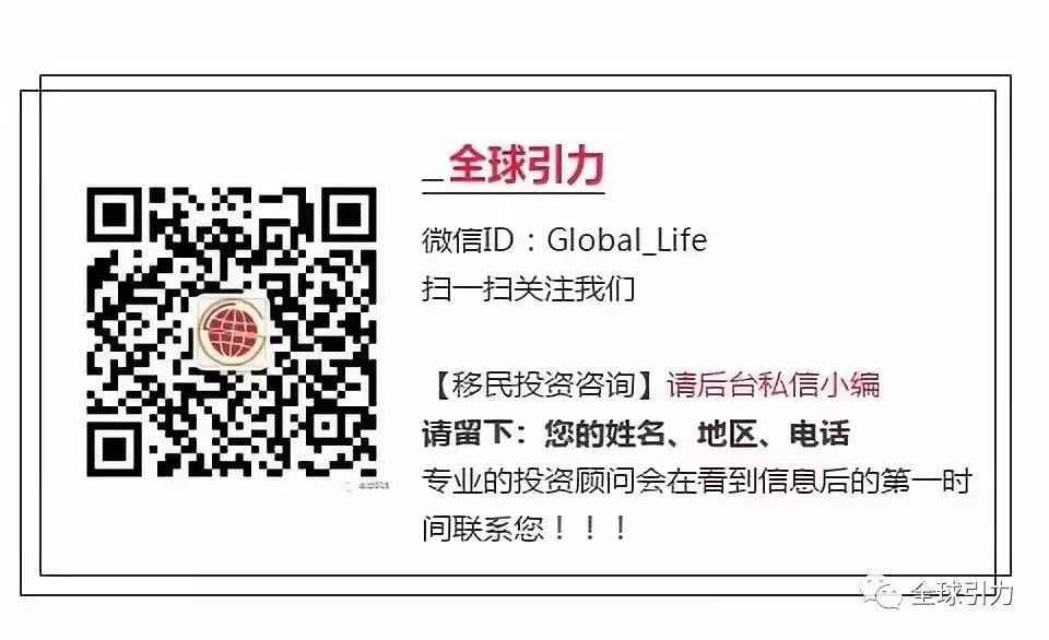 香港攻略 :如何在七年后取得永居,尽享福利