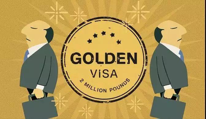 """""""黄金签证""""将被废止!投资移民莫在犹豫!"""