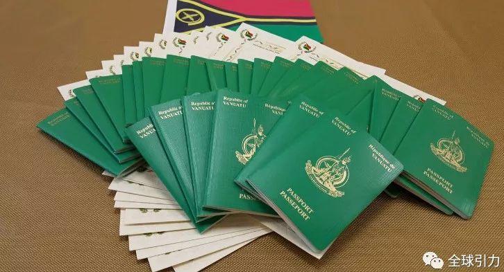 快讯|瓦努阿图护照有效期将延长至10年!