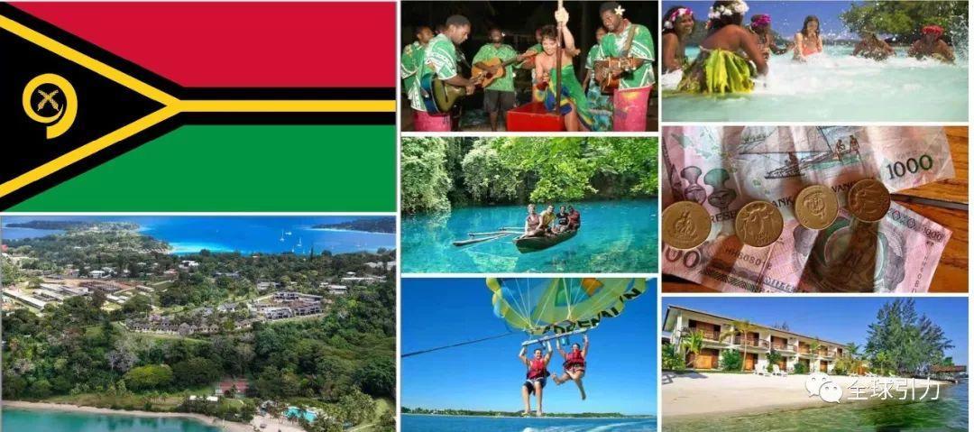 最快入籍项目-瓦努阿图