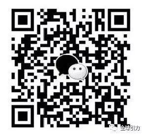 快讯|魁省宣布取消18,000份积案